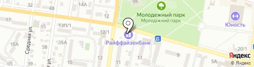 Райффайзен Банк-Аваль на карте Ильичёвска