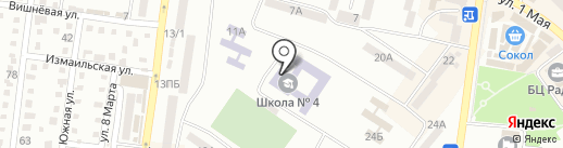 Общеобразовательная школа №4 I-III ступеней на карте Ильичёвска