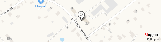 Продуктовый магазин на карте Ара