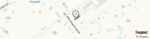 Комиссионный магазин на карте Ара