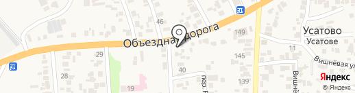 Валдин на карте Усатово