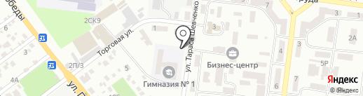 Киоск по продаже мяса птицы на карте Ильичёвска