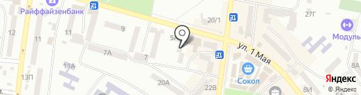 Навигатор на карте Ильичёвска