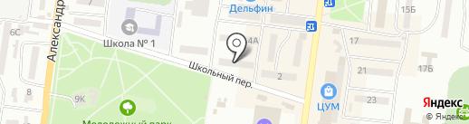 Нова-дент на карте Ильичёвска