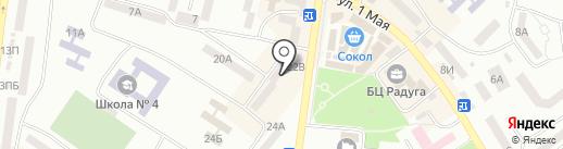 Апельсин на карте Ильичёвска