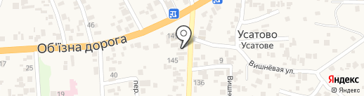 Аптека на карте Усатово