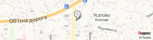 Фортуна на карте Усатово