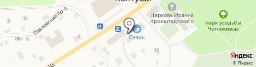Почтовое отделение №680 на карте Колтушей