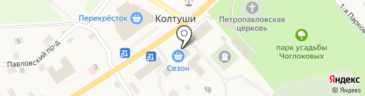 Березка на карте Колтушей