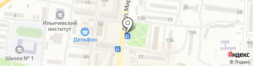 Киоск по продаже театральных билетов на карте Ильичёвска