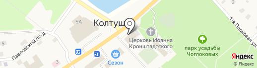 Магазин стройматериалов на карте Колтушей