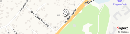 Сезон Сервис, ЧП на карте Усатово