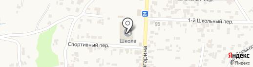 Учебно-воспитательный комплекс им. П.Д. Вернидуба на карте Усатово