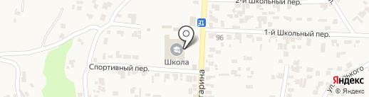 Профи на карте Усатово