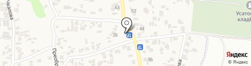 COOP маркет на карте Усатово