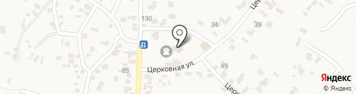 Церковь Рождества Пресвятой Богородицы на карте Усатово
