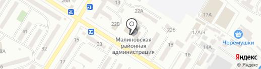 Правовая помощь, КУ на карте Одессы