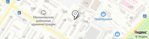 Идеальный ремонт обуви на карте Одессы