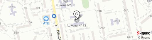 Одесса на карте Одессы