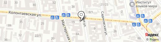Салон ремонта одежды, пошива и проката детских карнавальных костюмов на карте Одессы