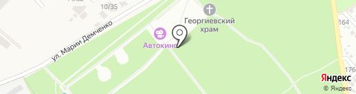 Family park на карте Одессы