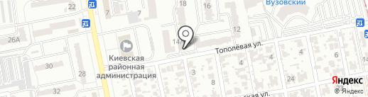КАМУШКИ на карте Одессы