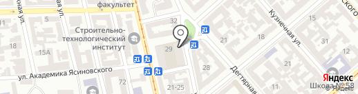 Kapoli на карте Одессы