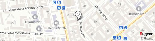 AS Legal на карте Одессы