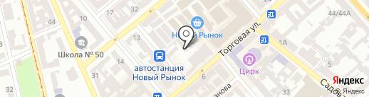 Kids shoes на карте Одессы