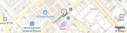 Клякса на карте Одессы