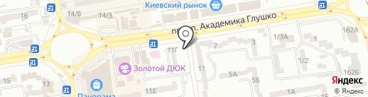 Avon на карте Одессы