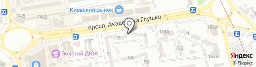 Gourmet Halal на карте Одессы