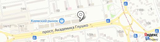 Apple Home на карте Одессы
