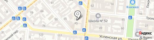 Мастерская по ремонту обуви и изделий из кожи на карте Одессы