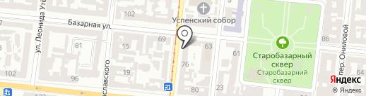 Melio на карте Одессы