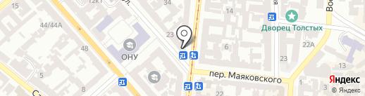 Volkova`s Floral Emotions на карте Одессы