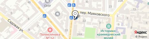 Одесская КОТейня на карте Одессы