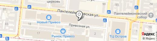 Українська горілка на карте Одессы