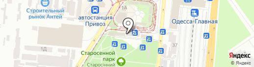 Дом обуви на карте Одессы