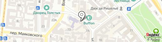 Navro на карте Одессы