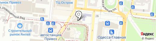 Nimpha на карте Одессы
