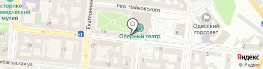 Gallery Opera на карте Одессы