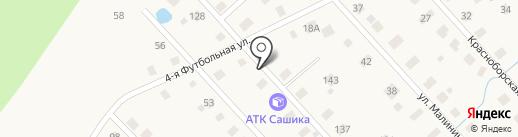 САШиКА на карте Ульяновки