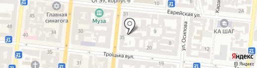 BQ Concept на карте Одессы