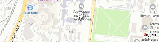 Центр ресурсоефективного та чистого виробництва на карте Одессы