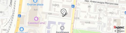 Канцтовары на карте Одессы