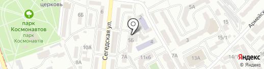 УТОГ на карте Одессы