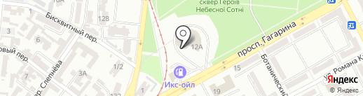 The Academic Advisor на карте Одессы