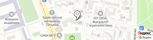 Юридическая книга на карте Одессы