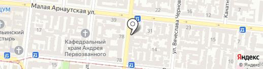 Sweet Flowers & Bakery на карте Одессы